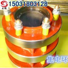YZR电机滑环-供应电机滑环/集电环图片