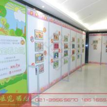 上海学校宣传展示展板租赁 学校海报展板 学生作品展板 师生书画展板  校庆宣传展示板批发