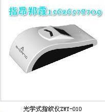 供应指纹识别仪——安防工程身份验证仪