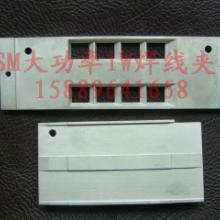 ASM固晶机夹具