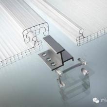 供应PC阳光板U型锁扣板挤出生产线首选上海金纬机械,PE/PVC中空格子板生产线厂家批发批发