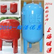 供应12L膨胀罐