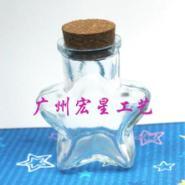 五角星玻璃瓶图片