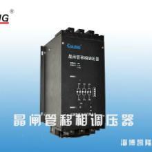供应晶闸管智能调压器模块批发