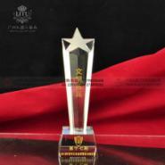 广州奖杯公司图片