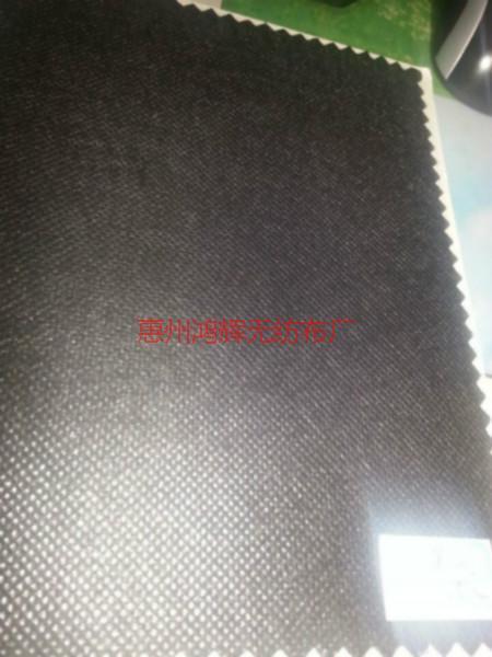 供应黑色布家私用 70g 100g 120g