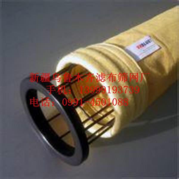 供应新疆氟美斯滤布-新疆氟美斯滤布生产厂家-新疆氟美斯滤布除尘袋