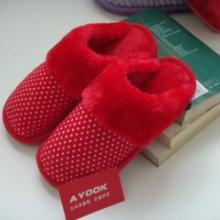 供应棉鞋品牌www.ayook.com