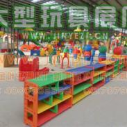 贵阳大型玩具展厅图片