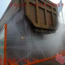 供应徐州工地自动洗轮机,青岛正泰盛夏大让利,再送港澳游批发