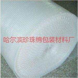 供应塑料包装气泡膜