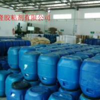 供应东莞手工专用贴木皮胶水价格 东莞手工专用贴木皮胶水厂家