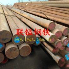 联镒P20模具钢外贸直供广东佛山深圳东莞P20模具钢批发