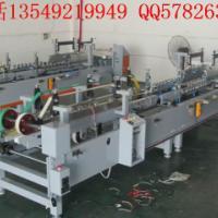 无锡生产做PVC盒的机器 扬州做PET透明盒子折盒机器