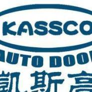 供应进口韩国凯斯高甘肃总代理 品牌感应门机免费质保两年