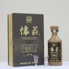 供应库存酱香老酒丨怀庄老酒庄丨年份老酒丨酱香白酒丨怀庄酒价格丨茅台镇酒图片