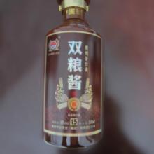 供应15年双粮酱酒丨贵州怀庄酒丨茅台镇酱香酒丨陈年白酒丨茅台镇酱香白酒丨怀庄酒报价丨批发