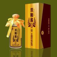 怀庄酒业集团30年双粮酱酒图片