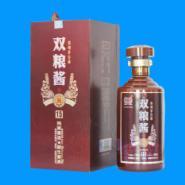 厂家批发双粮酱15年酒图片