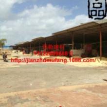 供应建筑用方木
