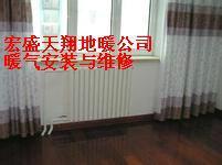 供应新疆暖气维修改造水暖安装改造暖气加片安装暖气移位改造