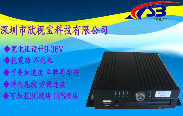 供应4路车载录像机290元安装方便抗