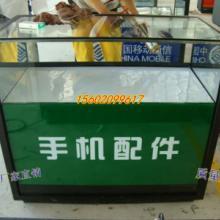 供应手机展示柜 钢制手机柜台 新款手机柜台 铁皮手机柜台