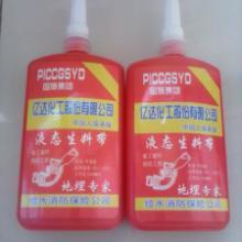 供应厌氧胶价格,厌氧胶排名,厌氧胶品牌