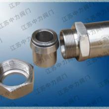 供应高压单向阀_CNG高压单向阀_不锈钢高压单向阀批发