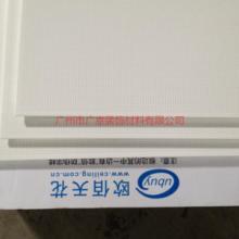 广州铝扣板吊顶价格|欧佰铝扣板生产厂家|微孔吸音铝扣板吊顶定制图片