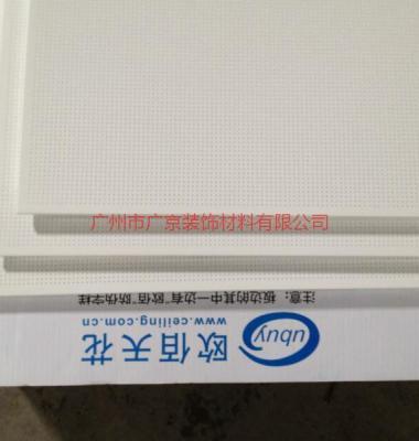 吊顶铝扣板图片/吊顶铝扣板样板图 (4)