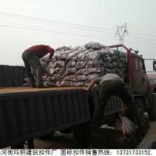 沧州献县48*60直角扣件厂家 48*60旋转扣件厂家直销价格图片