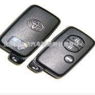 供应沈阳汽车钥匙丰田佳美2.4遥控器匹配,沈阳换丰田遥控电池配丰田钥