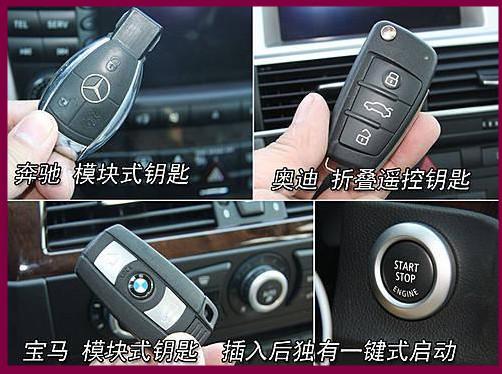沈阳换宝马汽车遥控充电电池 吉利金刚价格 沈阳龙悦达汽车电子钥匙高清图片