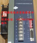 DY3F三相混合式步进电机驱动器图片