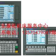 广州数控车床维修电话图片