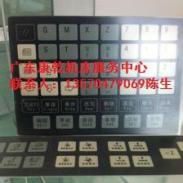 数控系统面板面膜按键售后服务图片