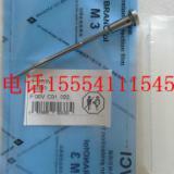 供应用于共轨喷油器的FOORJ01022阀组件