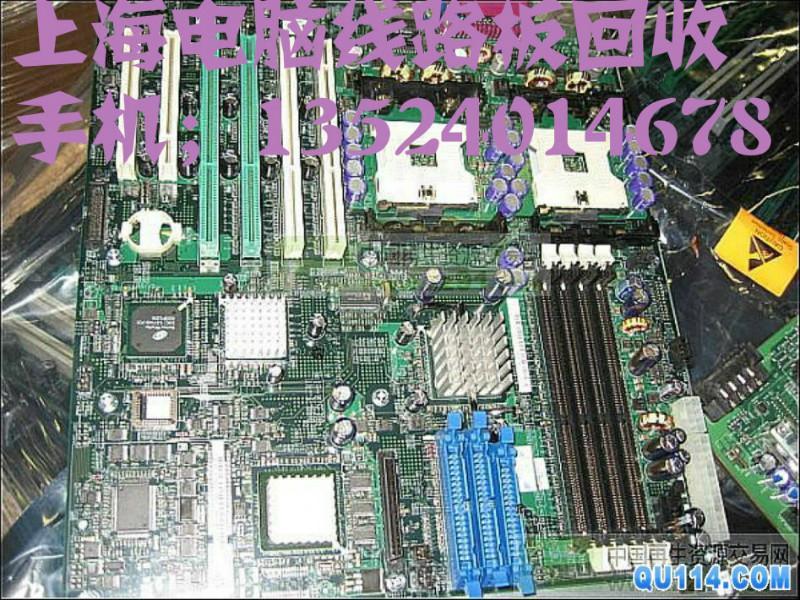 松江区电脑回收,主机显示器回收