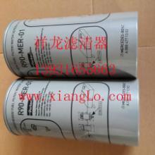 供应用于燃油过滤 发动机过滤 油过滤的奔驰A0004771302滤芯批发