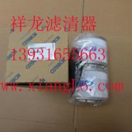神钢200-8挖掘机铝盖液压油滤图片