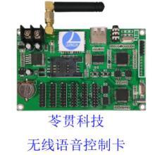 供应LED显示屏控制软件价格图片