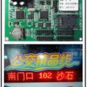 供应无线GPRS小条屏专用控制卡 【批发,代理,厂家合作】