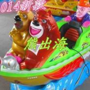 晋城熊出海马车投币摇摇乐图片