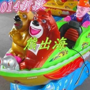熊出海儿童摇摇机图片