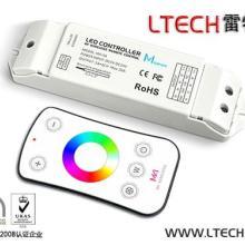 供应LED迷你控制器