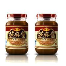 郑州食品包装设计公司报价