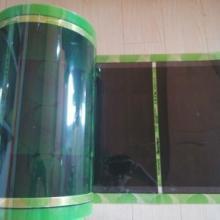 供应电热膜,PTC电热膜,绿色自限温电热膜,哈德电热膜,批发电热膜