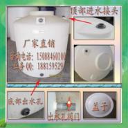 /1吨塑料桶图片