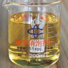 供应用于涂料的深圳涂料消泡剂供应商